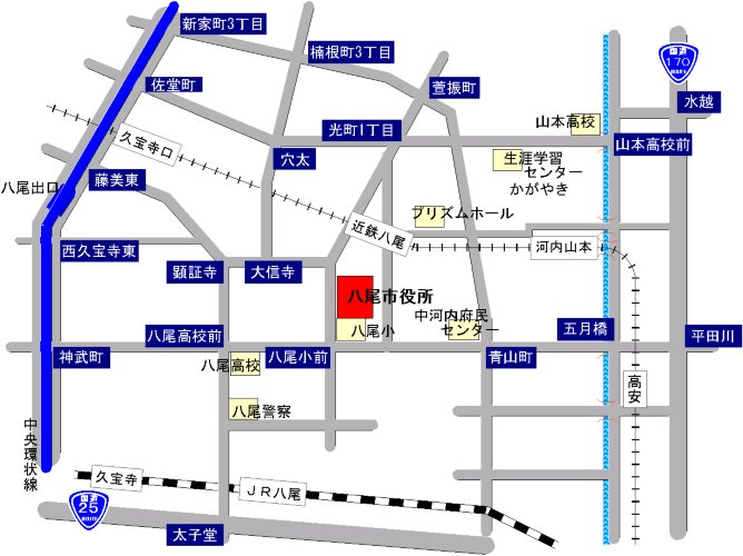 Yao City Hall is 5 minutes from Yao Station Kintetsu, it takes 15 minutes from JR Yao Station
