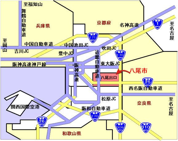 Use Osaka's main road map