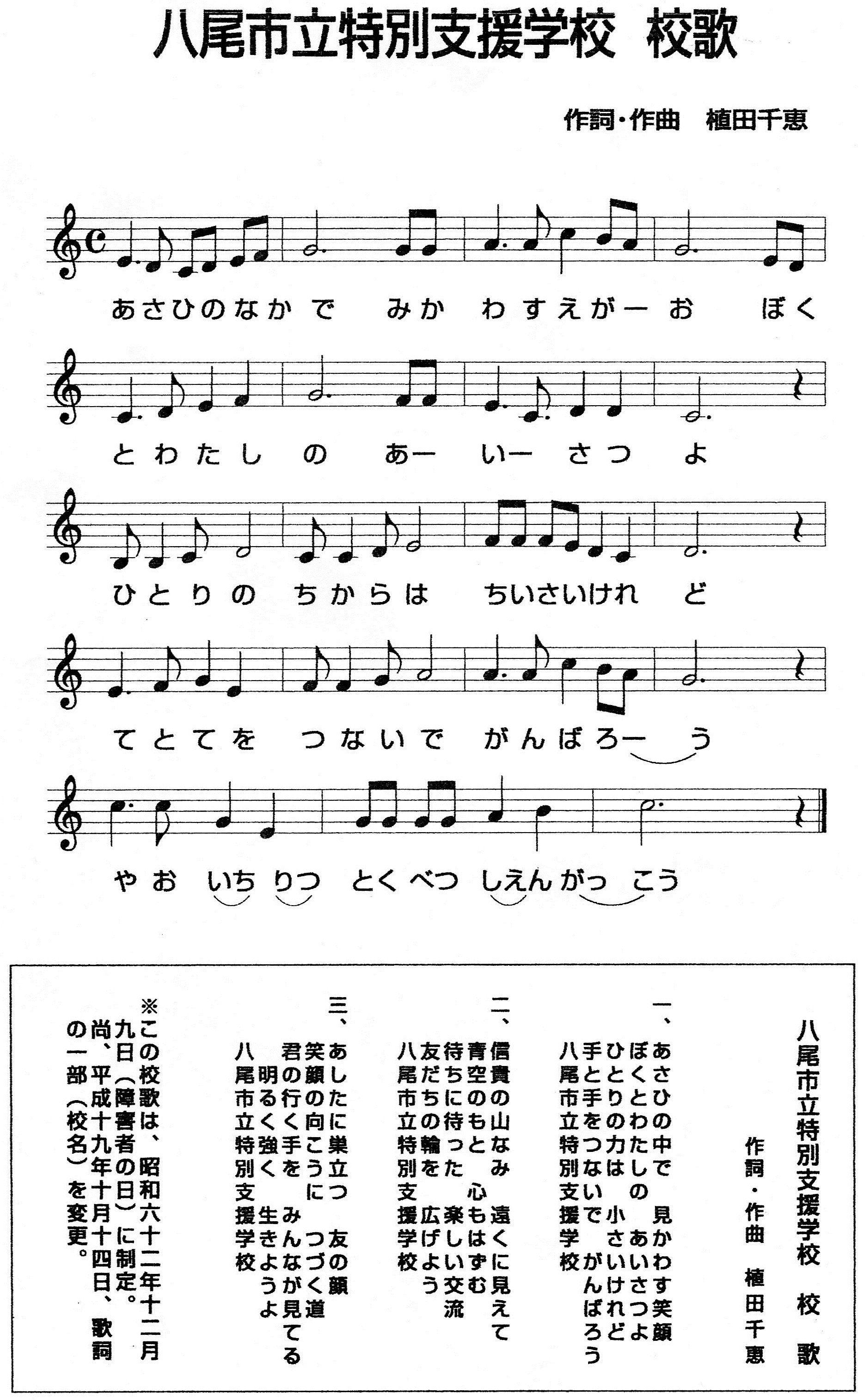 るるる の 歌 歌詞