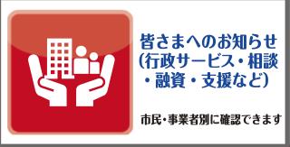 コロナ 大阪 八尾 市